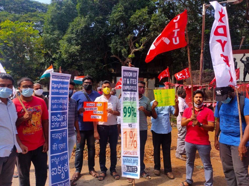 IT employees in Puducherry bike rally